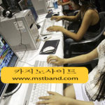 Using Casino Band Korean Casino Site
